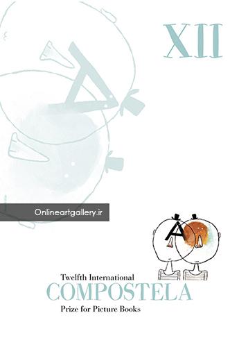 فراخوان جایزه بین المللی کتاب های تصویری Compostela