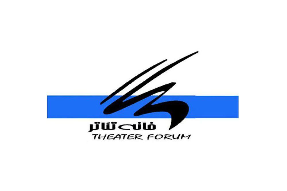 مجمع عمومی و انتخابات انجمن طراحان پوستر خانه تئاتر برگزار شد