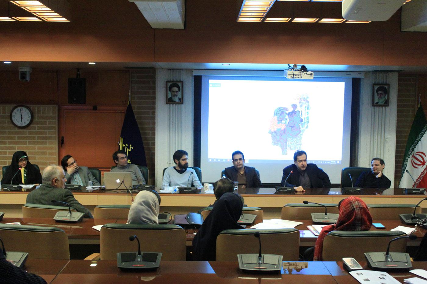 سیر تحول خوشنویسی اسلامی بررسی شد