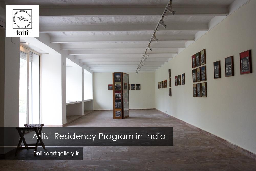 فراخوان رزیدنسی هنرمندان در هند