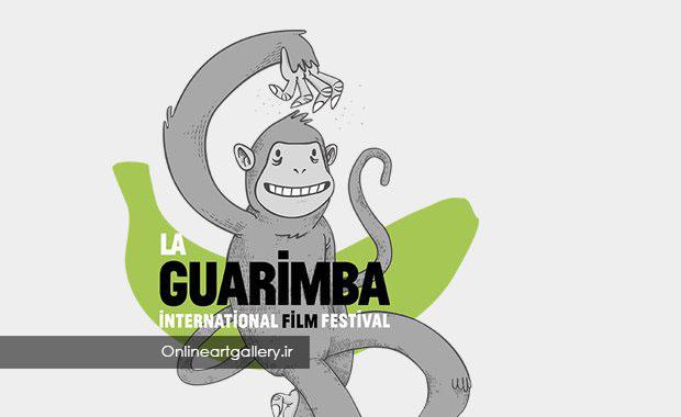 فراخوان جشنواره بین المللی فیلم La Guarimba 2020