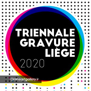 فراخوان سه سالانه چاپ Liège