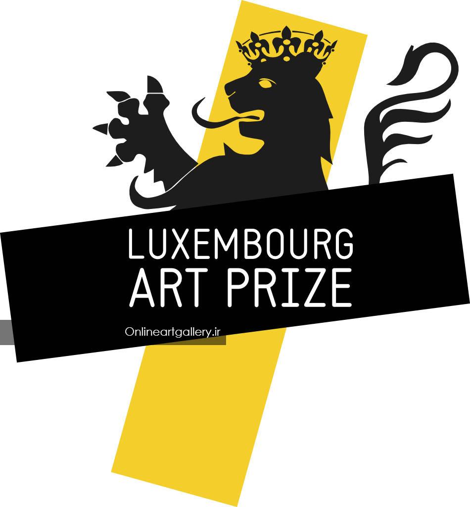فراخوان رقابت Luxembourg Art Prize 2020