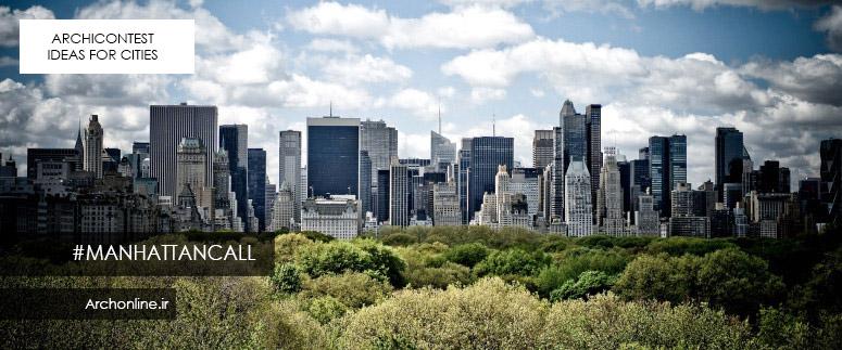 فراخوان رقابت معماری طراحی مجموعه ورزشی منهتن