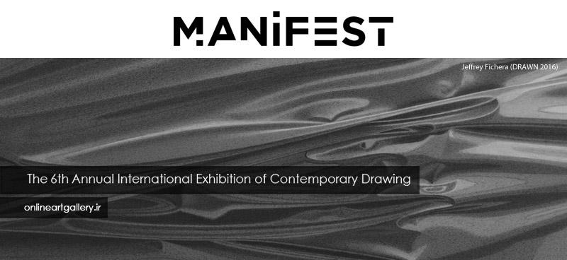 فراخوان رقابت Contemporary Drawing