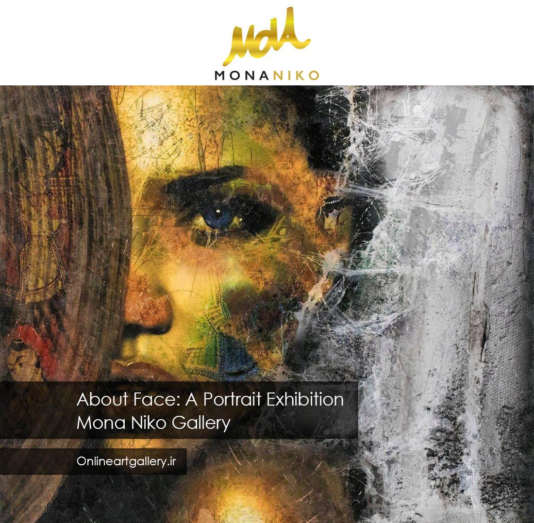 فراخوان رقابت پرتره در گالری Mona Niko