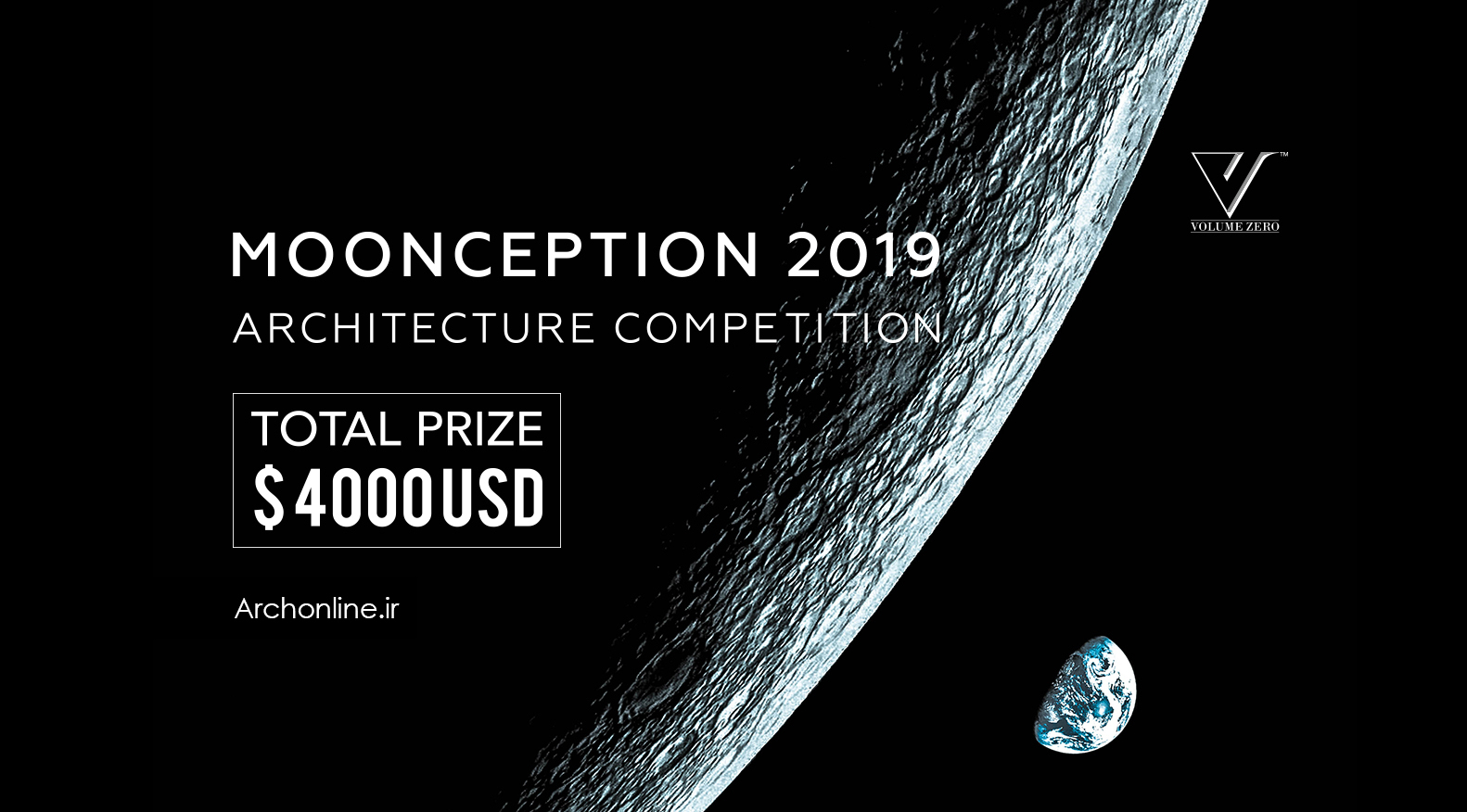 فراخوان رقابت معماری Moonception 2019