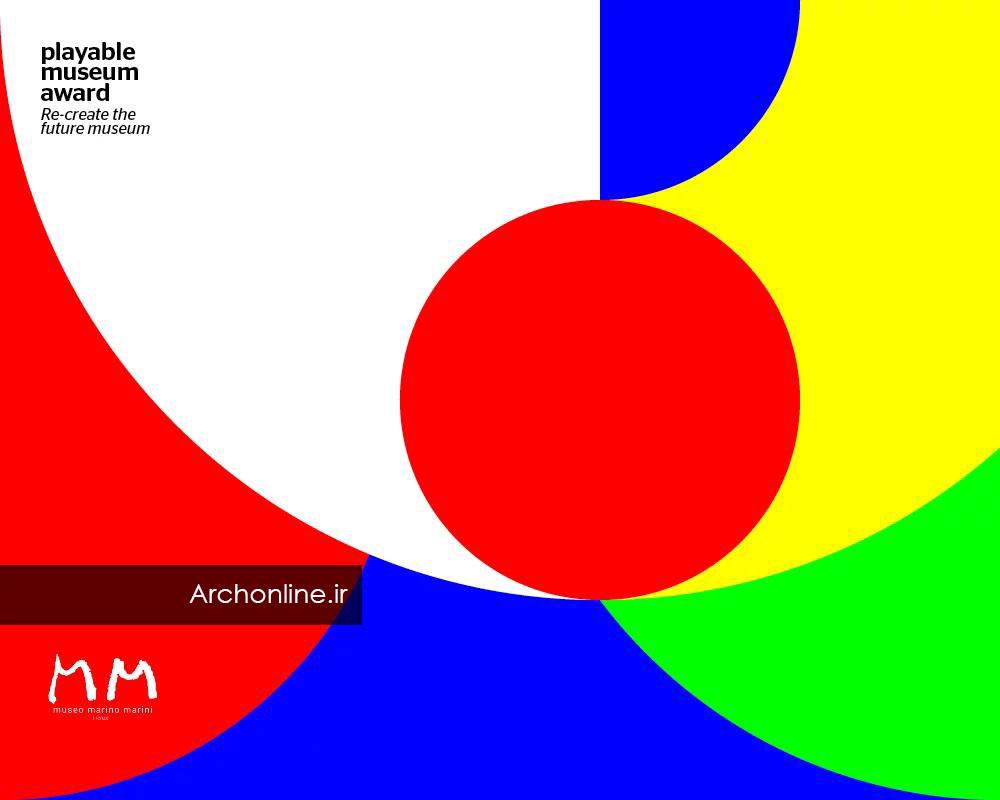 فراخوان جایزه موزه Playable