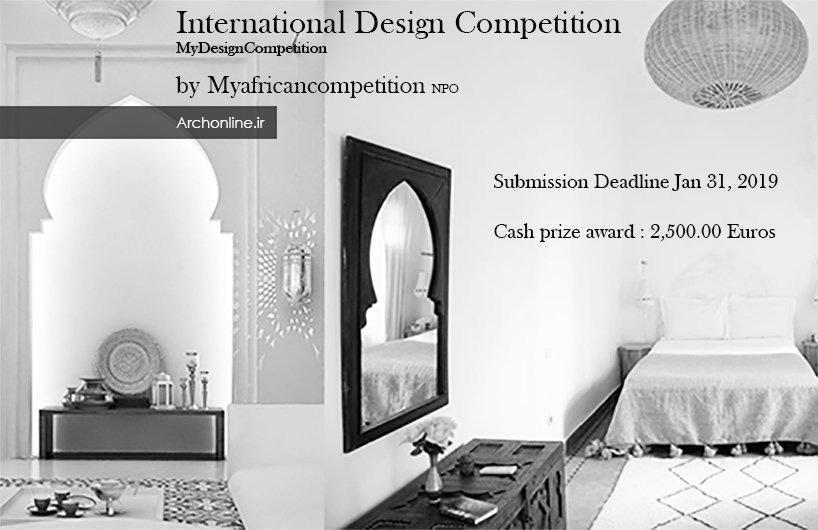 فراخوان مسابقه معماری داخلی و طراحی MY DESIGN