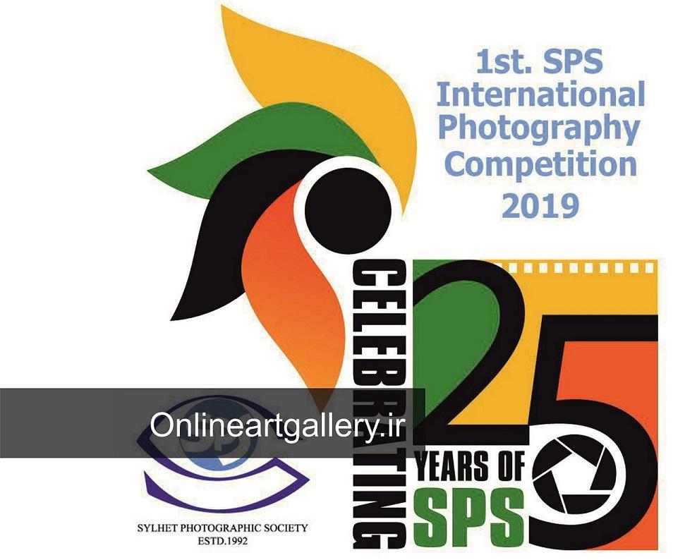 فراخوان مسابقه بین المللی عکاسی SPS