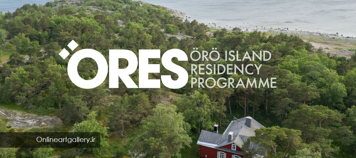 فراخوان رزیدنسی در جزیره Örö فنلاند