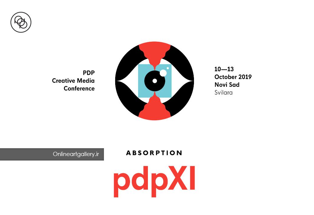 فراخوان رقابت طراحی پوستر و عکاسی