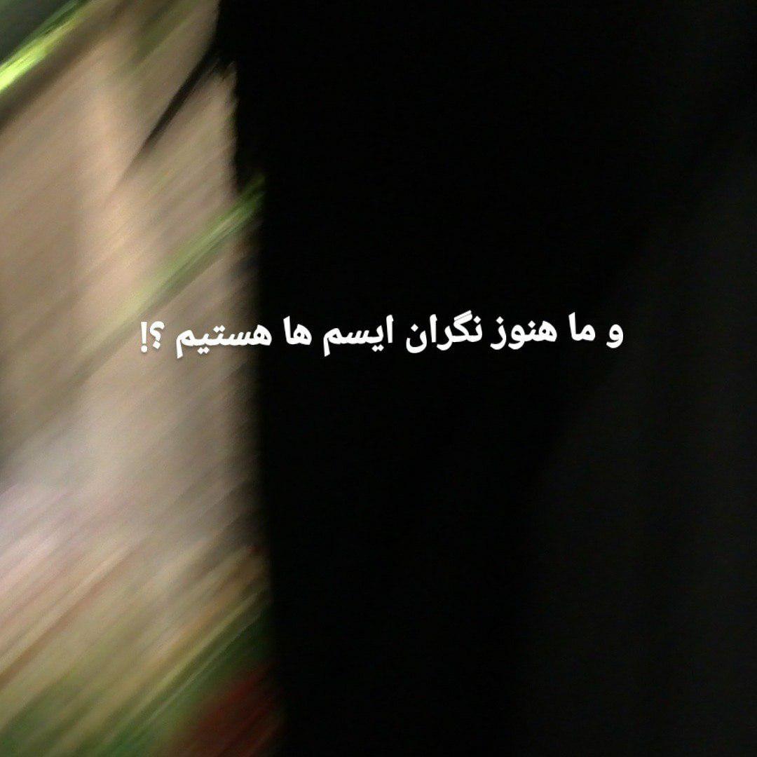 به بهانه برخی از نمایشگاههای اخیر در گالری های تهران