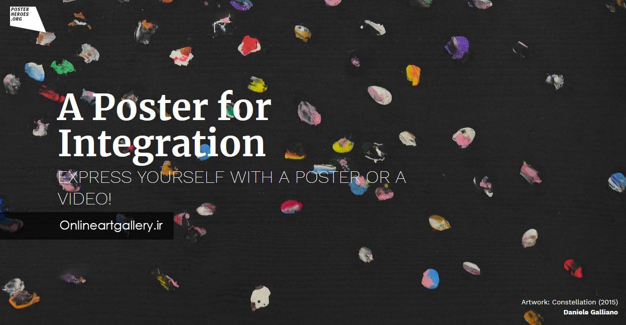 فراخوان رقابت طراحی پوستر Posterheroes 2019: A Poster for Integration