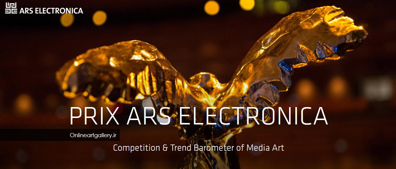 فراخوان مسابقه بین المللی Prix Ars Electronica 2019