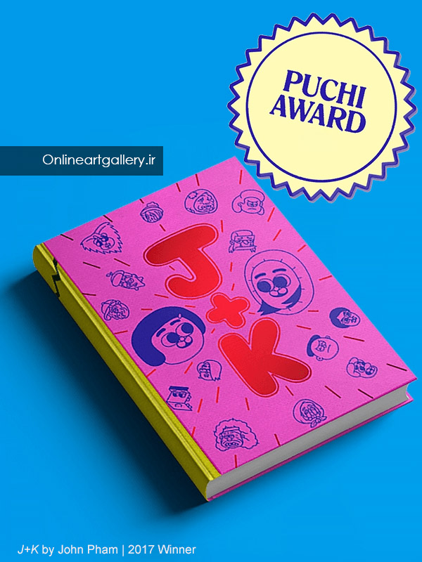 فراخوان مسابقه کتاب Puchi Award 2019