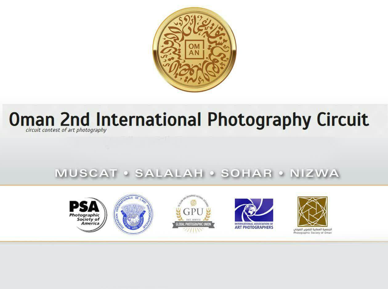 راه یابی آثار عکاس اردبیلی به جشنواره بین المللی عکاسی دیجیتال عمان