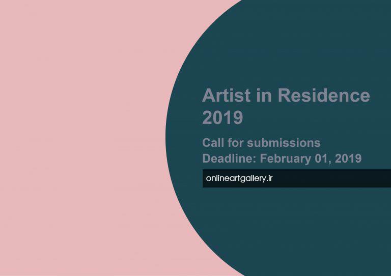 فراخوان رزیدسی هنرمندان در اتریش