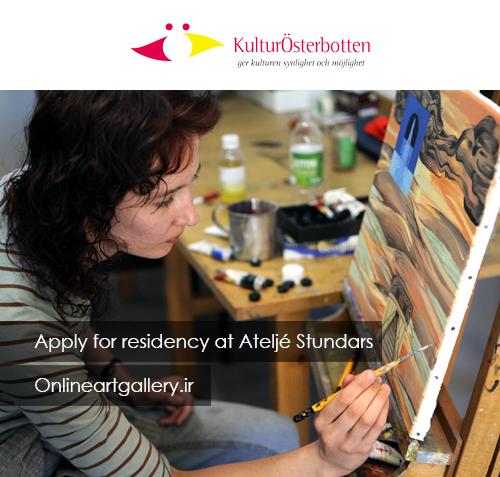 فراخوان رزیدنسی هنرمندان در فنلاند Ateljé Stundars