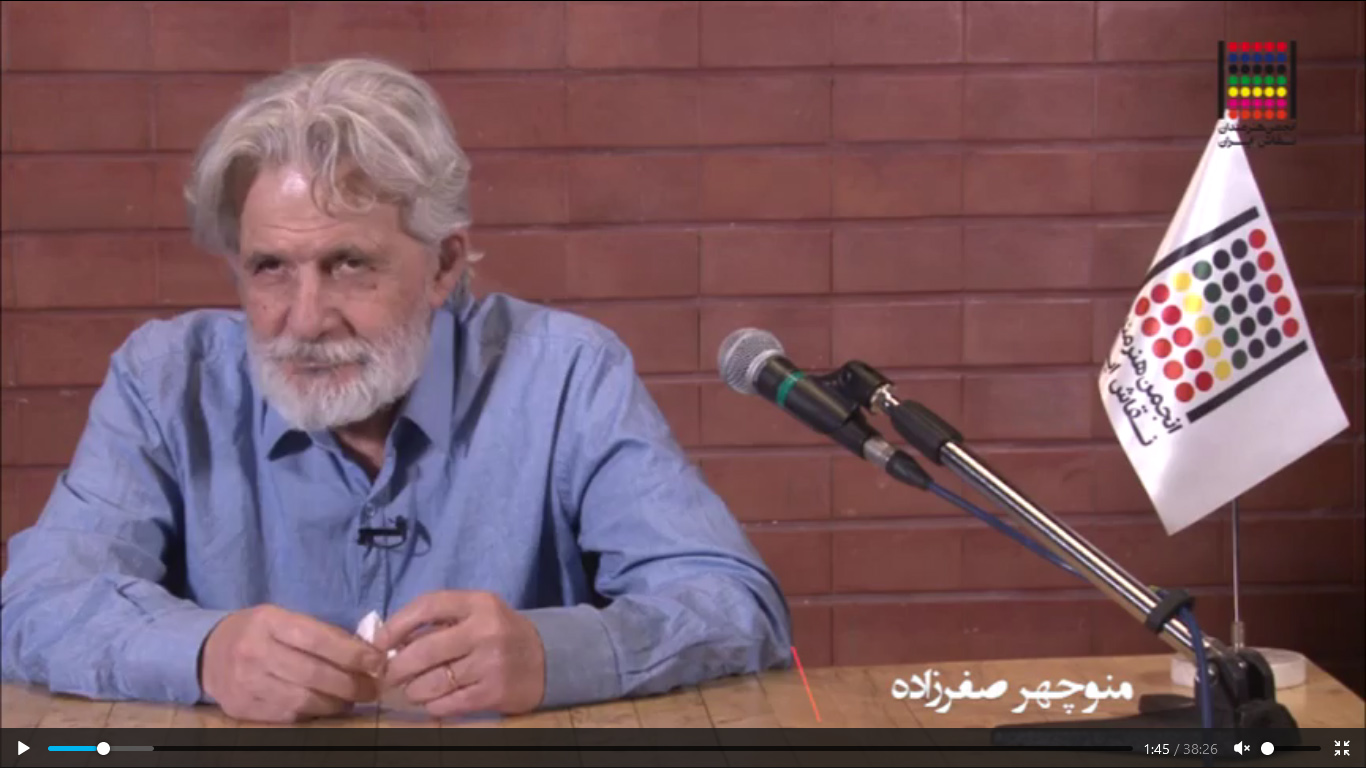 هفتمین مجلس از سلسله نشست های مجالسِ نقاشی خوانی