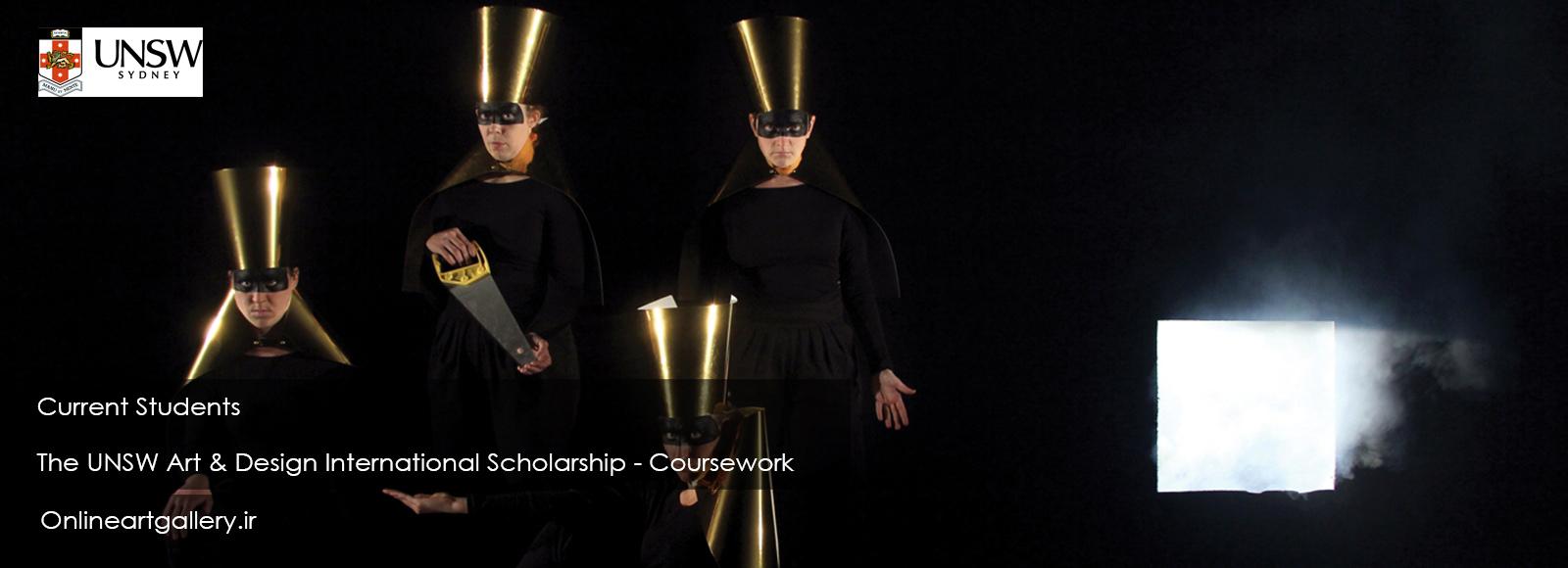 بورس تحصیلی UNSW Art & Design در استرالیا