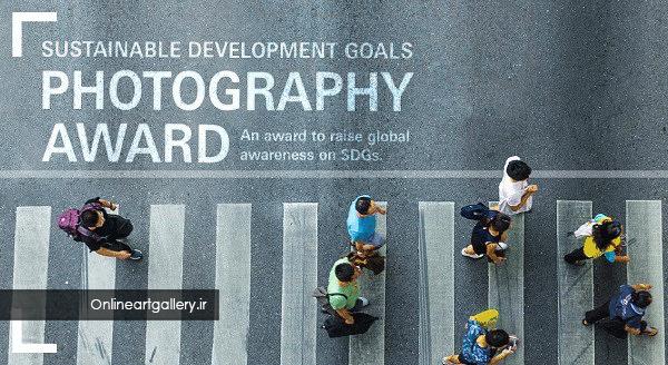 فراخوان رقابت عکاسی UAE SDG