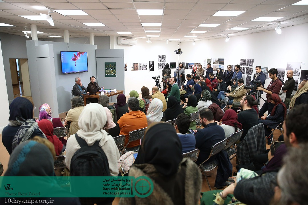 گزارش هفتمین روز 10 روز با عکاسان ایران