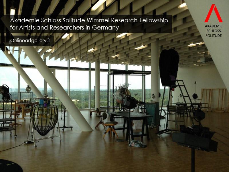 فراخوان کمک هزینه رزیدنسی برای هنرمندان و پژوهشگران در آکادمی Schloss Solitude Wimmel آلمان