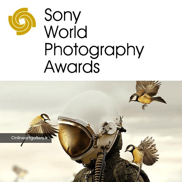 فراخوان رقابت عکاسی 2020 Sony