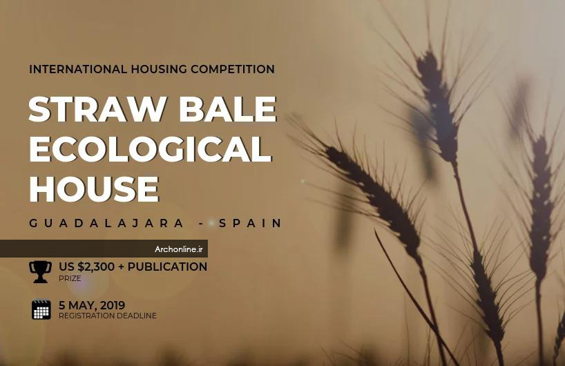 فراخوان رقابت معماری Straw Bale اسپانیا