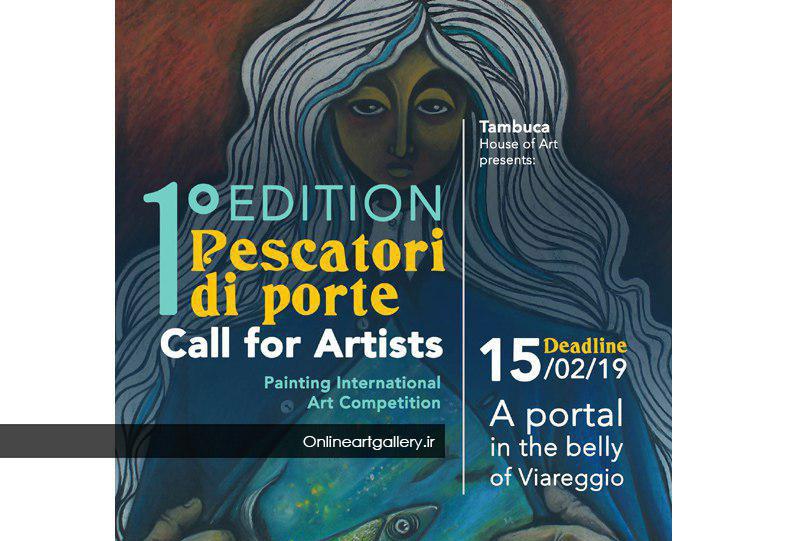فراخوان مسابقه نقاشی دیواری در ایتالیا
