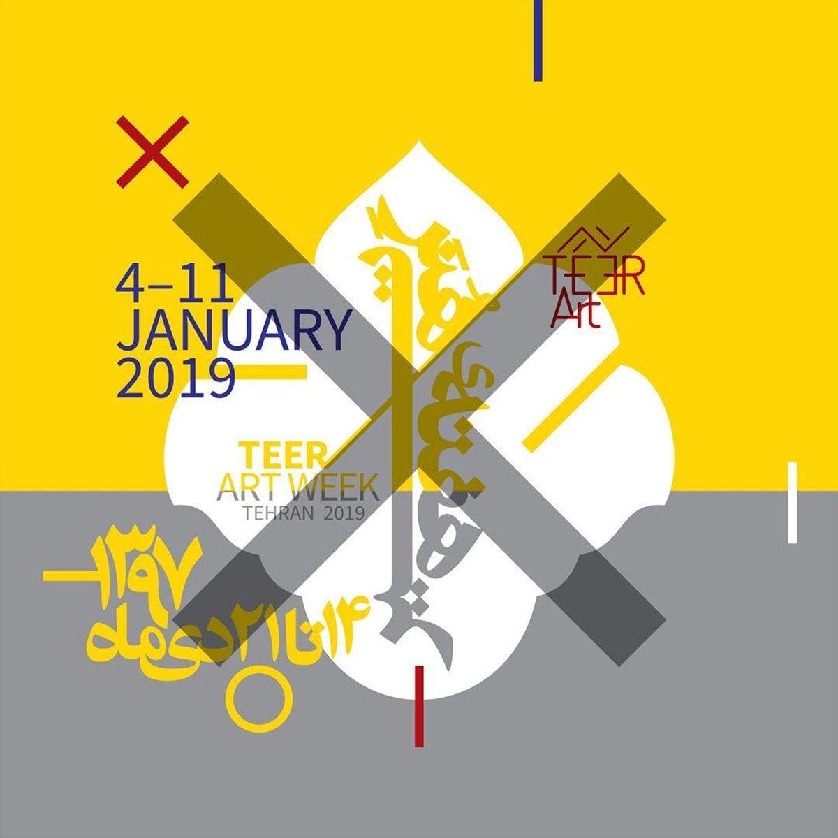 نخستین هفته هنر تهران برپا می شود