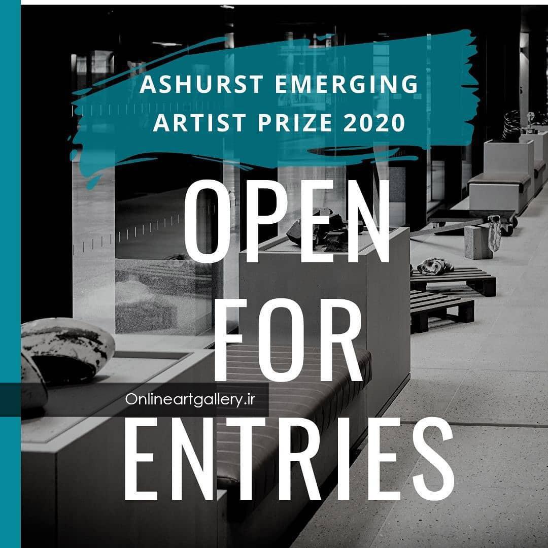 فراخوان رقابت هنرهای تجسمی Ashurst 2020