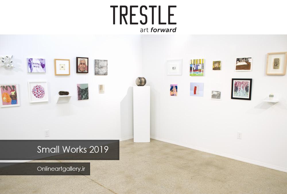 فراخوان رقابت کارهای کوچک گالری Trestle