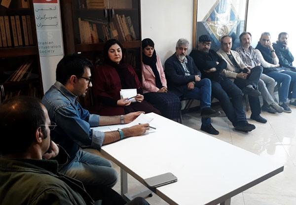 نگین حسینزاده بازرس انجمن تصویرگران ایران شد
