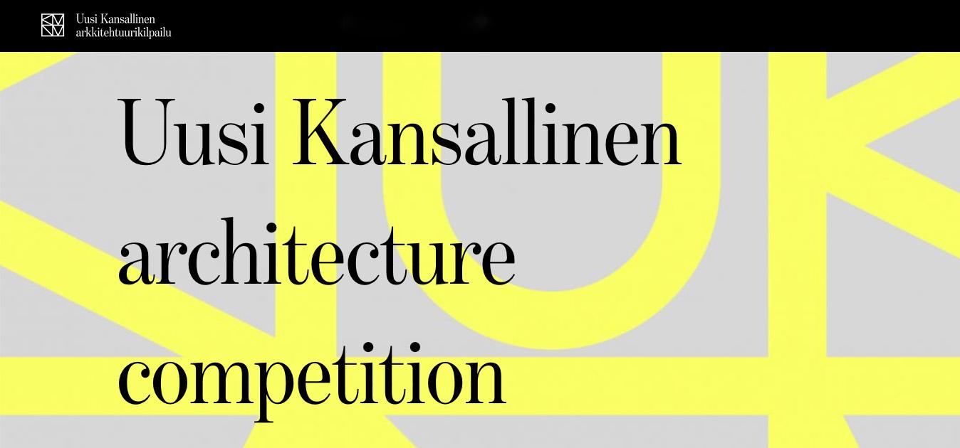 فراخوان مسابقه طراحی معماری موزه ملی فنلاند