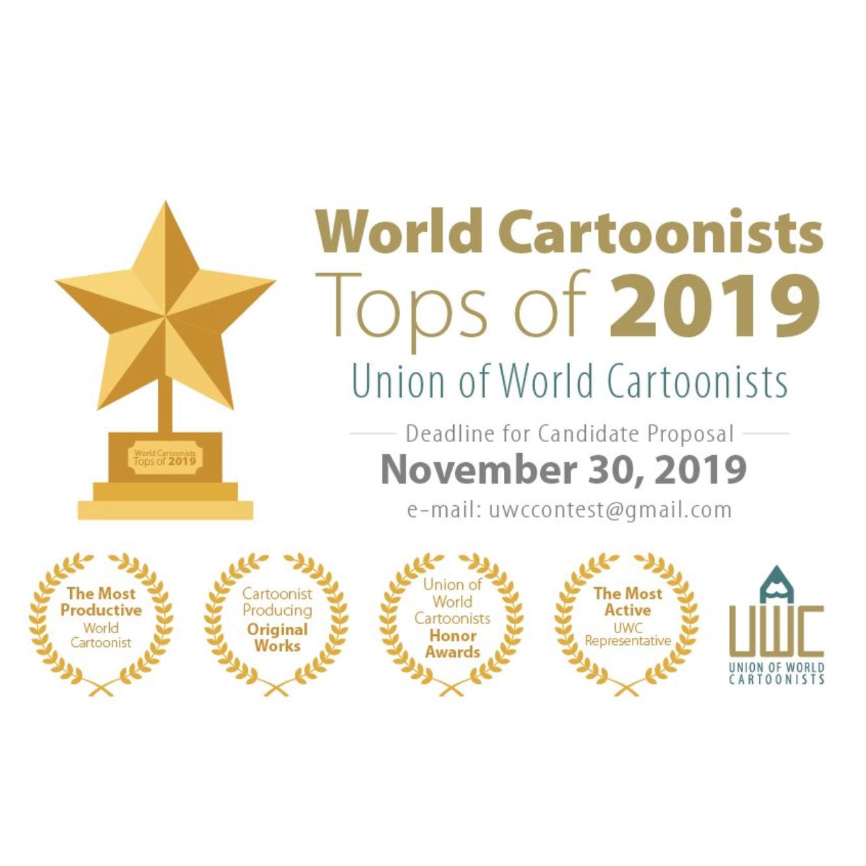 فراخوان مسابقه برترین کارتونیست های سال 2019