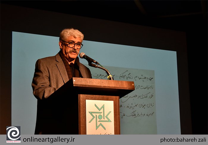 """گزارش تصویری مراسم افتتاحیه """"چهاردهمین سالگرد مرتضی ممیز"""" در خانه هنرمندان ایران"""