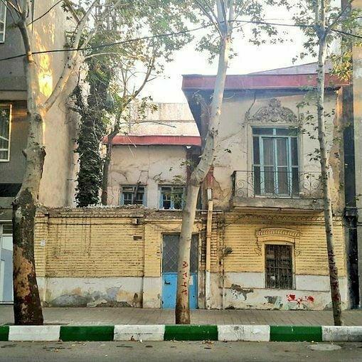 تخریب خانه خیابان ارامنه با رای دیوان