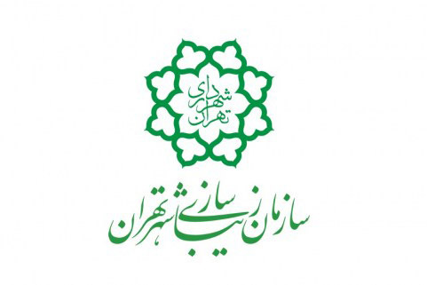 فراخوان دعوت به همکاری جهت گرامیداشت مناسبتهای ملی و مذهبی