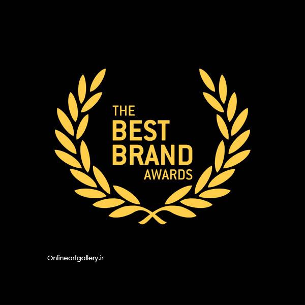 فراخوان جوایز بهترین برند