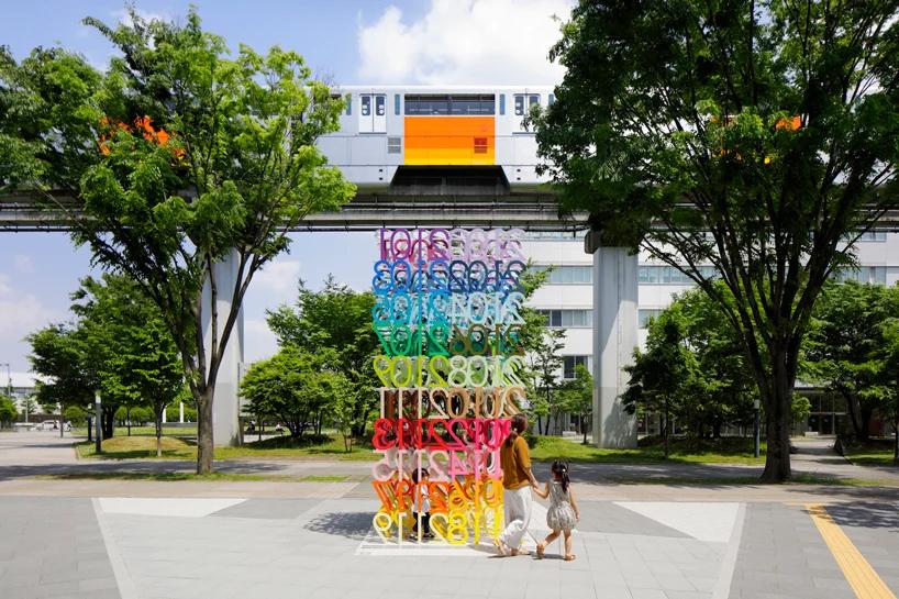 آینده صد رنگ در خیابان های توکیو