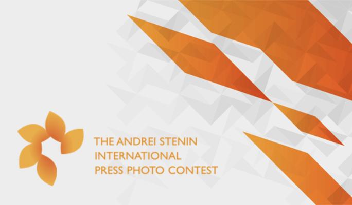 فراخوان رقابت رقابت «آندری استنین» روسیه برای عکاسان خبری