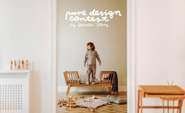فراخوان رقابت طراحی Pure Design