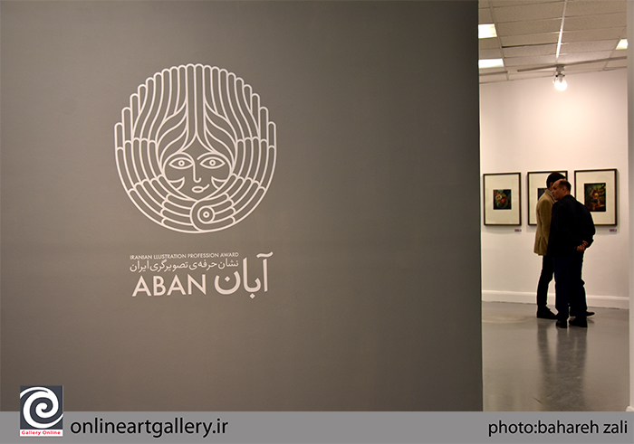گزارش تصویری نمایشگاه آثار کریم نصر در هفته تصویرگری ۹۸