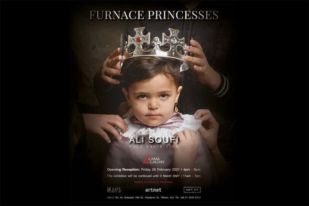 ماجرای تعطیلی نمایشگاه «پرنسسهای کوره»
